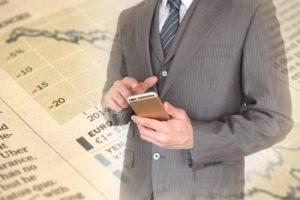 証券会社の営業ってどんな仕事?仕事内容や必要なスキル、将来性などを徹底解説