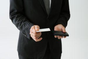 銀行営業の仕事内容とは?年収や将来性なども解説