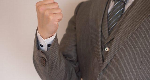 低学歴なら人柄で勝負!中卒でも正社員として就職できます!