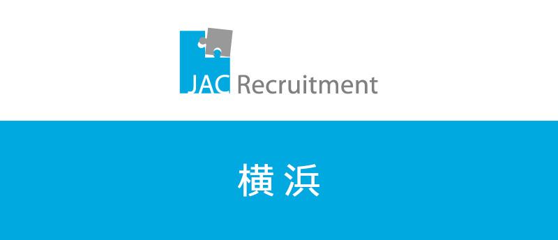 横浜でJAC Recruitment転職!求人数やおすすめ業種・職種を紹介