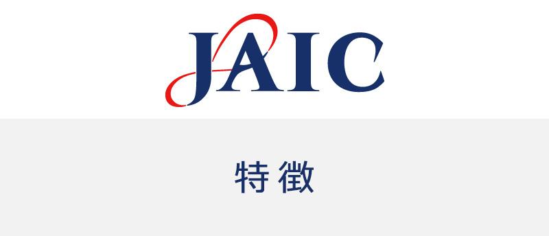 ジェイック(JAIC)の特徴とは?社会人未経験者に強い理由を解説します。