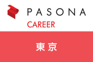 パソナキャリアは東京での転職に使える?東京の求人数や職種から検証!