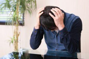 うつ病の40代でも転職は可能!うつ病の40代が転職を確実に成功させる秘訣とは?