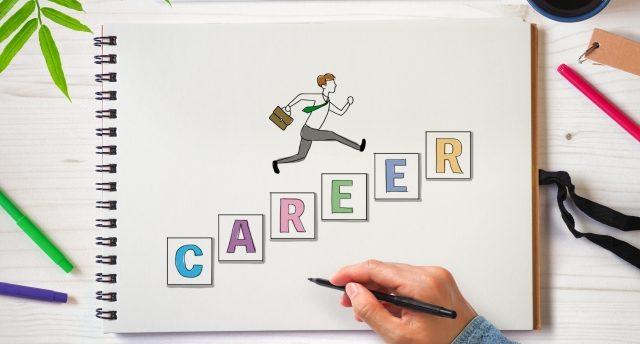 30代は転職で年収を増やせる!年収アップを確実にする方法とは?