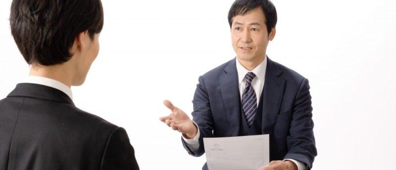 30代の転職者は積極的に逆質問するべき。面接を突破する逆質問の方法とは?