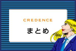 アパレル・ファッション業界に転職するならクリーデンス!!