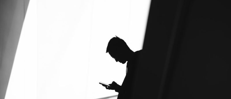 ビズリーチで転職がばれる?ばれない使い方と設定の注意点・転職成功方法