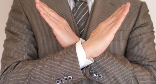 【登録拒否】JACリクルートメントに断られない裏技と転職成功する秘訣