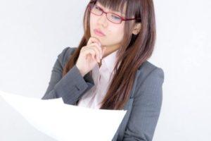 JACリクルートメントの求人はハイクラス?高収入求人で転職成功できる!