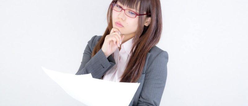JACリクルートメントの求人って?狙い目の求人で年収アップの転職を実現させる