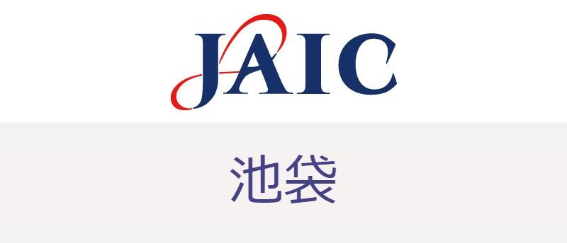 ジェイック(JAIC)池袋で開かれるカレッジは?池袋支店で正社員をめざす方法