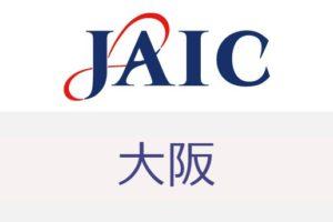 ジェイック(jaic)大阪で開かれるカレッジは?大阪で正社員になろう
