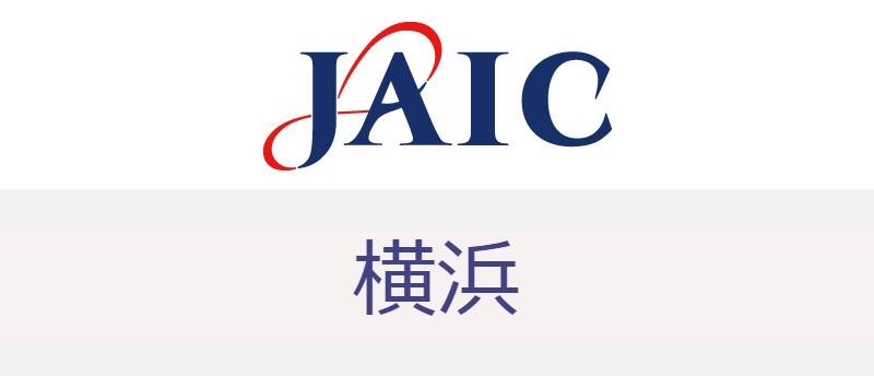 ジェイック(JAIC)横浜で開催されているカレッジは?横浜支店の情報をまとめて公開!