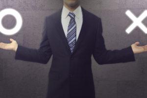 就職Shopの評判・口コミは?謳い文句の真実と利用すべき人を徹底調査