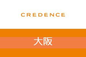 【大阪】クリーデンス実態を調査!アパレル業界の転職を成功に導くエージェント