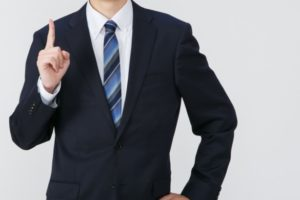 20代が持つべき転職の考え方とは?転職を成功させるための方法を解説