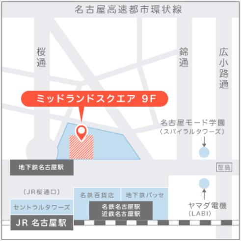 マイナビジョブ20'sの面談場所である名古屋オフィスの地図
