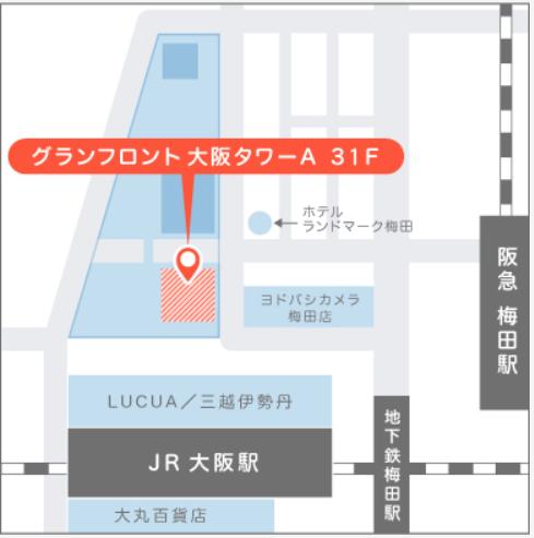 マイナビジョブ20'sの面談場所である大阪オフィスの地図