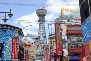 大阪で盛んな業界・産業