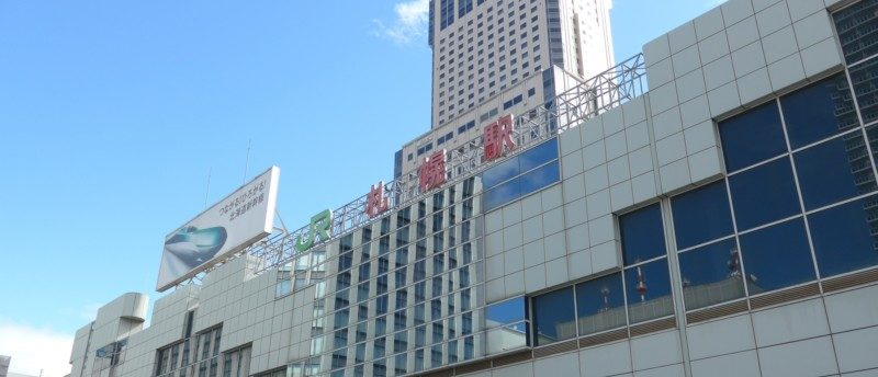 DYM就職の札幌事業所で転職成功
