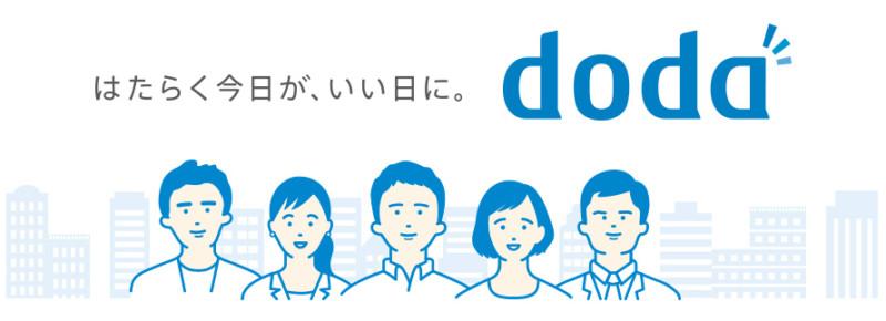 dodaの公式サイト