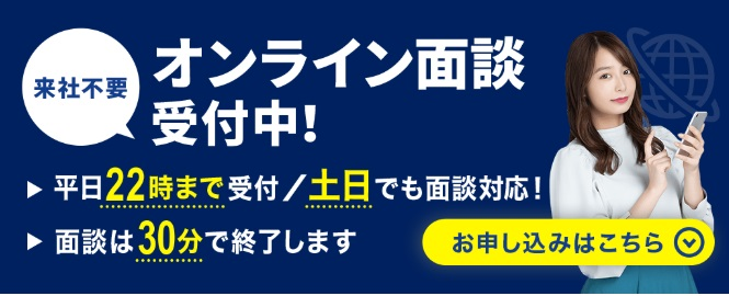 DYM就職×ITの公式サイト