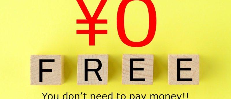 メドフィットは利用料金無料!料金0で転職効率がUPするサポート内容とは