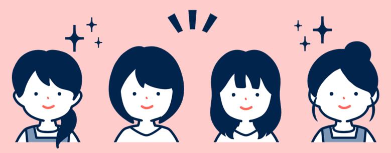 【転職サイト】女性の転職