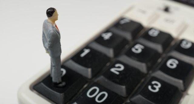 公認会計士が利用すべき転職エージェント5選!効率良く転職成功する秘訣