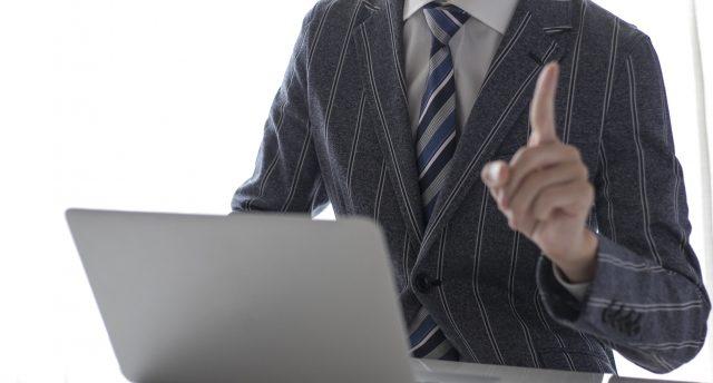 税理士が利用すべき転職エージェントは?税理士が効率良く転職成功する秘訣