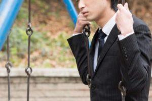 30代無職向き転職エージェントは?短期間で就職・無職を不利にしない転職術