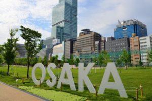 転職エージェントなら大阪で転職成功