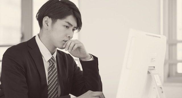 転職エージェントはブラック求人ばかり?ブラック企業の回避術と転職成功法