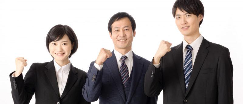 20代の転職相談所で転職成功率アップ!