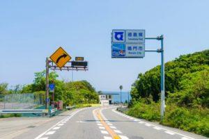 転職エージェントなら徳島県で転職成功