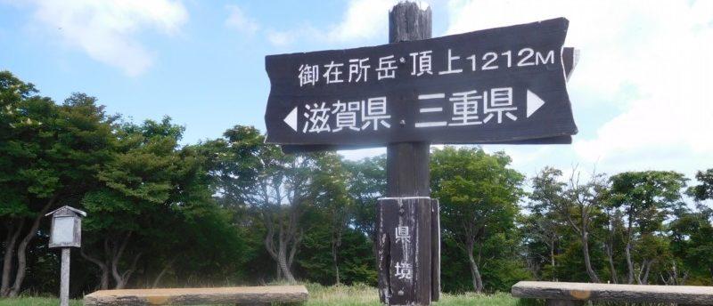 転職エージェントなら三重県で転職成功