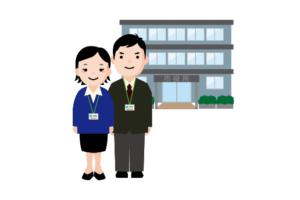 転職エージェントで公務員から転職できる!公務員の転職成功法