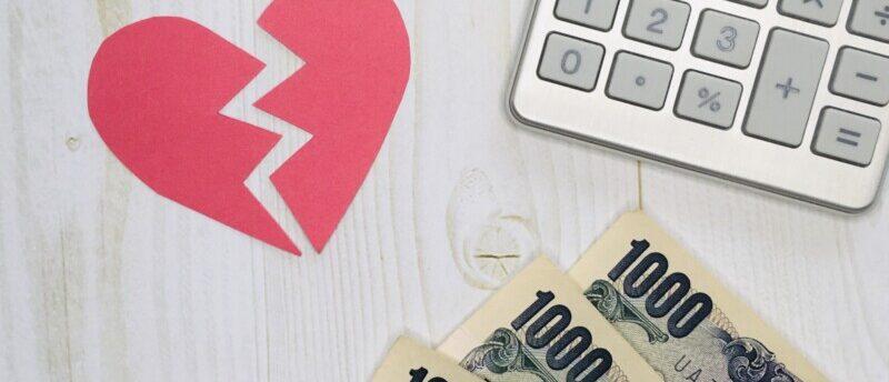 介護職の給与は今後も安い?介護職の年収の現状&今後給与UPさせる方法