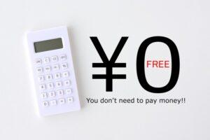 おすすめの無料プログラミングスクールは?無料で効率良く転職成功する方法