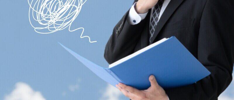 経理の転職理由はどう伝えるべき?転職理由の本音や理由別の伝え方を解説!