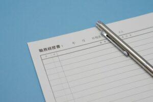 既卒は職務経歴書に何を書く?周りに差をつける書き方のポイントを紹介!