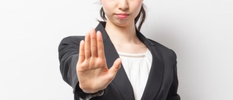 第二新卒の転職が「やめとけ」と言われる理由は?第二新卒で転職を成功させる秘訣