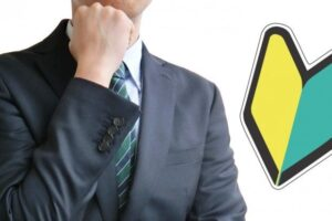 【大阪・東京・名古屋・福岡】第二新卒エージェントneoは職歴不要で転職が可能
