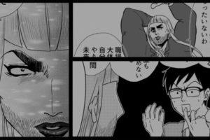 【出会い編】第二話:よろしくねヒロミ