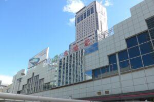 DYM就職は札幌の就活に有益?DYM就職札幌なら正社員就職の効率UP!