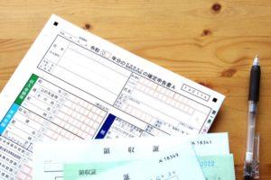なぜ転職時に源泉徴収票が必要?源泉徴収票のQ&Aと提出時の注意点